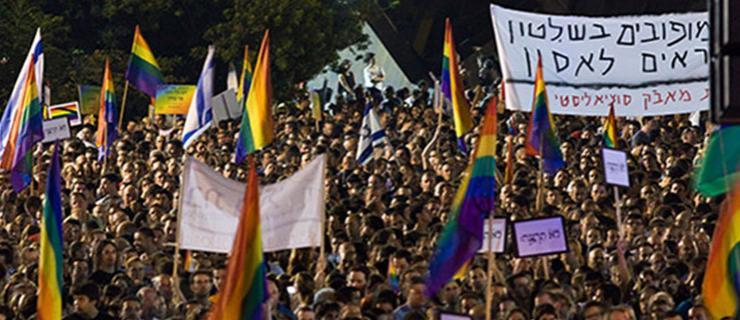 הפגנה בעקבות הרצח בבר-נוער