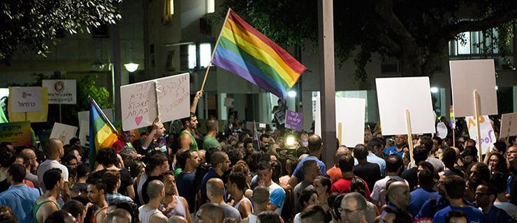 הפגנה נגד הומופוביה